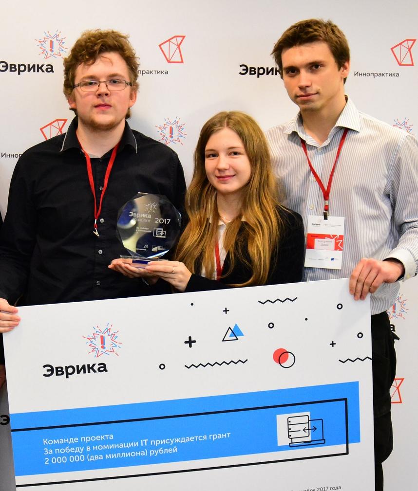 CMC students won